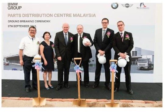New BMW Group Parts Distribution Centre Malaysia Ground Breaking Ceremony.